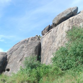 """Pride Rock"" in Serengeti National Park"